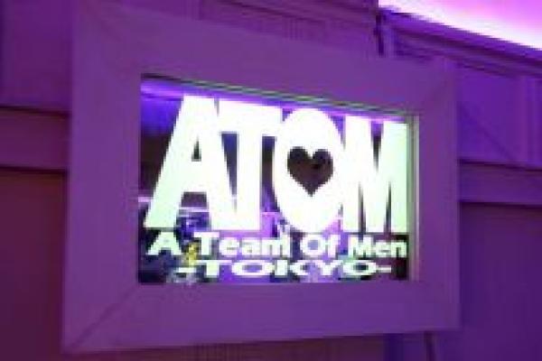 ATOM -Tokyo-6