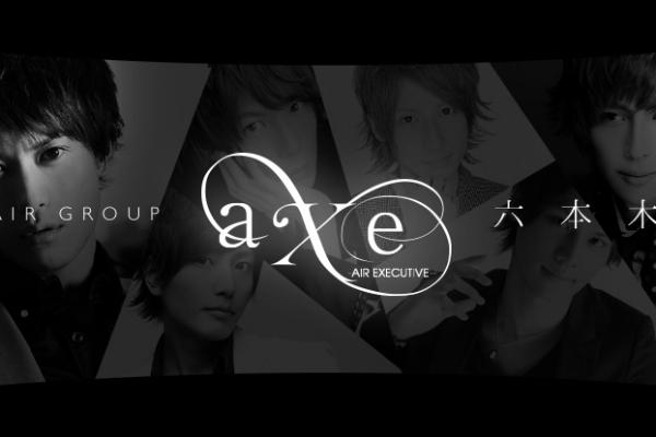 axe -AIR Executive-2
