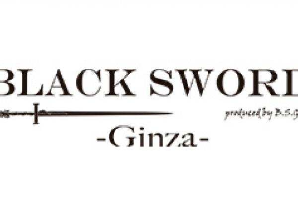 BLACK SWORD -GINZA-1