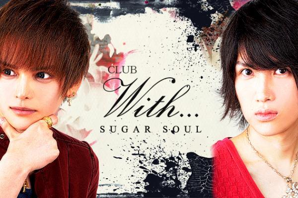 with... -Sugar soul-2