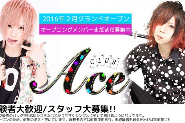Ace -1st-2