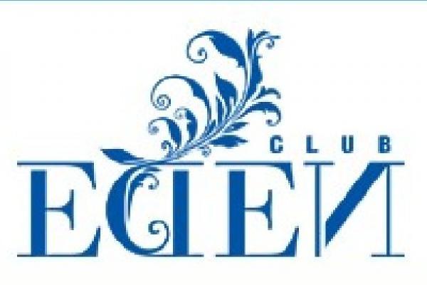 club EDEN1