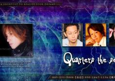 Quarter's -the second