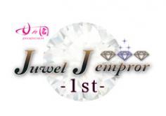 女々園 -Jewel J emperor 1st-