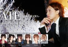 FATE -YOKOHAMA