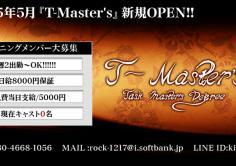 T-Master's