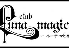 Luna magica