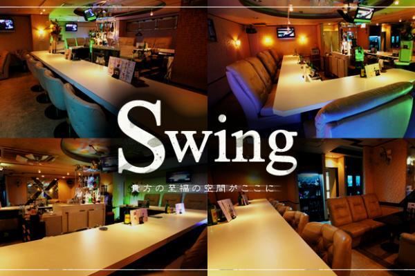 Swing1