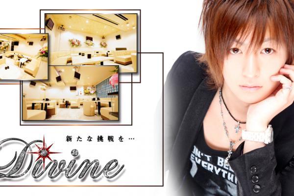 Divine1