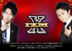 X-IZM