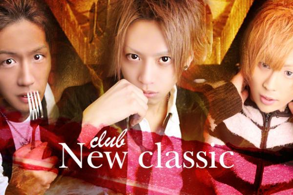 New classic1