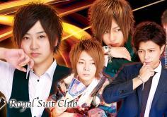 Royal suit club