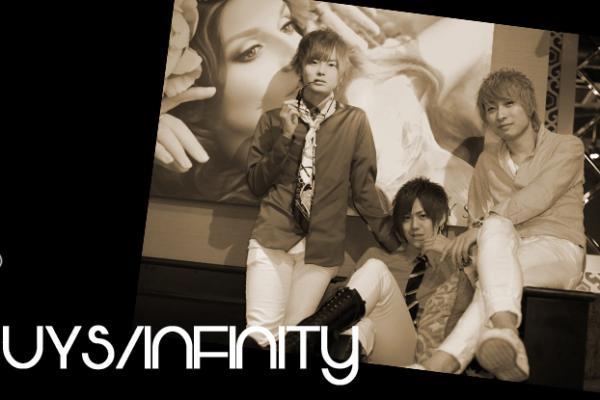 GUYS -infinity-1